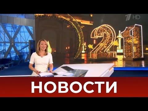 Выпуск новостей в 12:00 от 31.12.2020 | 23:51:12 | жестяной ниобий