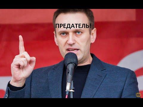 Навальный ПРОТИВ суверенитета России | 23:57:32 | кожаный изувер