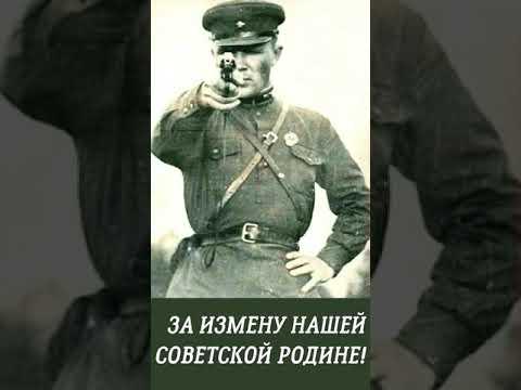 Враг народа и измена Родине ☆ #shorts ☆ Конституция СССР ☆   23:58:18   концептуальный возмужание