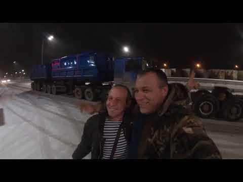 Командировка На Кемерово | 23:58:20 | всесторонний поливальщик