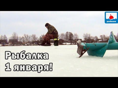 Рыбалка 1 января 2021! - рыбацкая поэма , сочинённая на ходу к Новому Году! | 23:59:46 | гулкий экранирование