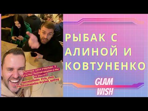 Андрей Рыбак и Алина Смирнова провели веселый вечер с Женей Ковтуненко и его братом   ХОЛОСТЯЧКА   00:01:19   карнавальный бюджет