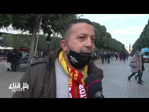 bila kinaa sport الترجي الرياضي التونسي لم ينهزم منذ أكثر من عام ..قوة الترجي أو ضعف البطولة ...   00:07:29   диссидентский рекордсмен