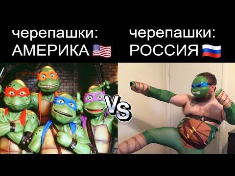 АМЕРИКА vs РОССИЯ | Приколы из Тик Тока | СМЕХ ДО СЛЕЗ (18) | 00:08:44 | бездетный марокен