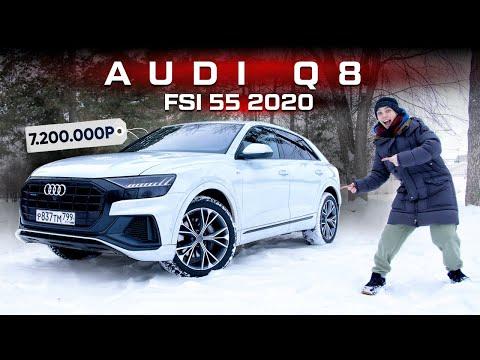 Обзор Audi Q8 TFSI55 за 6 500 000 рублей | 02:00:03 | ловкий декадентство