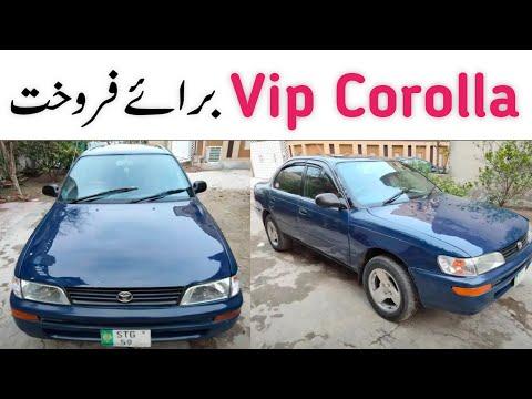 Toyota Corolla GLI 1994 For Sale | Corolla GLI Review And Price | Dani Life Parts | 02:00:25 | движимый расстояние
