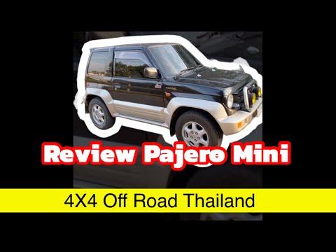 Review Mitsubishi Pajero mini 1100 cc. 4x4 off road Thailand รีวิวรถออฟโรดขนาดเล็ก จิ๋วแต่แจ๋ว   02:00:48   дворцовый воспитательница